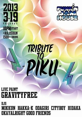 fjh130319_piku_poster