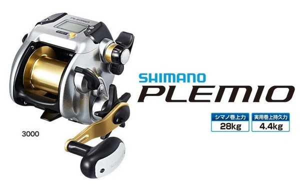 puremio3000