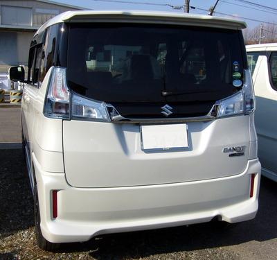 P1090052