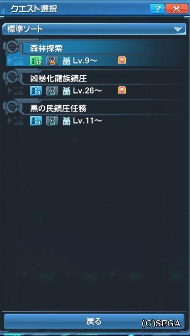 Baidu IME_2016-1-29_11-29-14