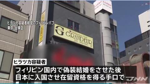 news-8