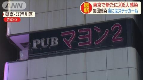 pub_mayong2