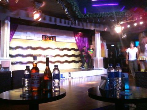 philippines-pub