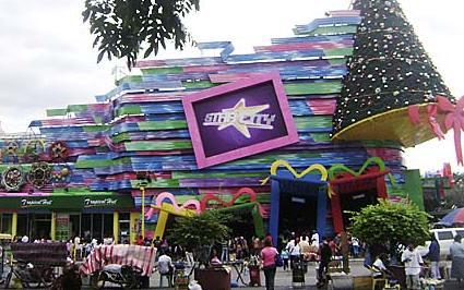 マニラ観光 スターシティ