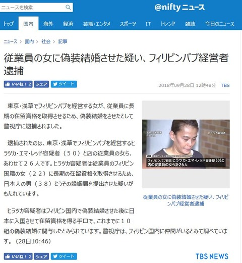 news-6