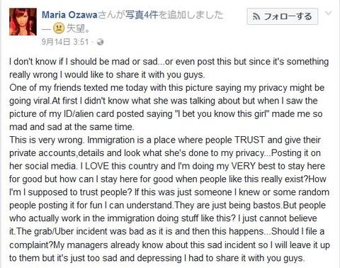 Maria-Ozawa-facebook