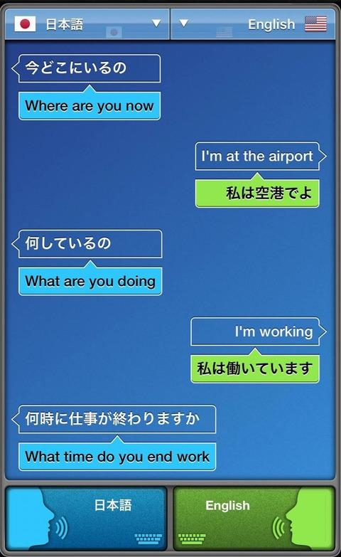 sayhi-english