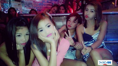 フィリピンクラブ