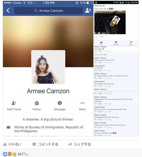 Armee-Carmzon-facebook
