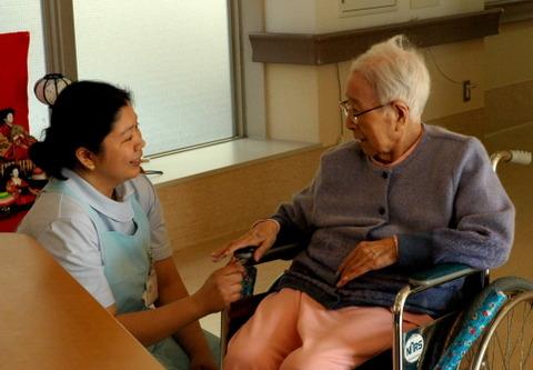 caregiver-program