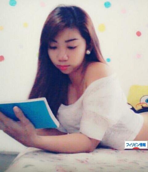manila shinbun book