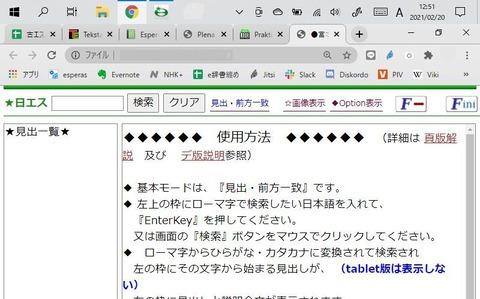 StarQ-辞典類vortaro2