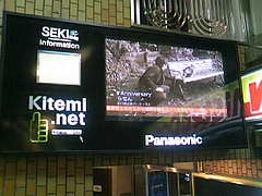 街頭テレビ2