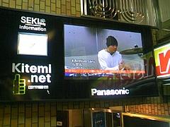 街頭テレビ3