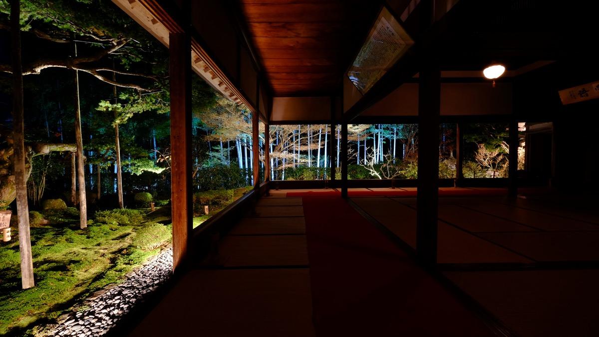 宝泉院_夜灯り-1