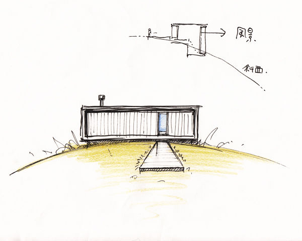 箱の家-2
