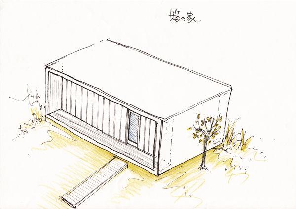 箱の家-1