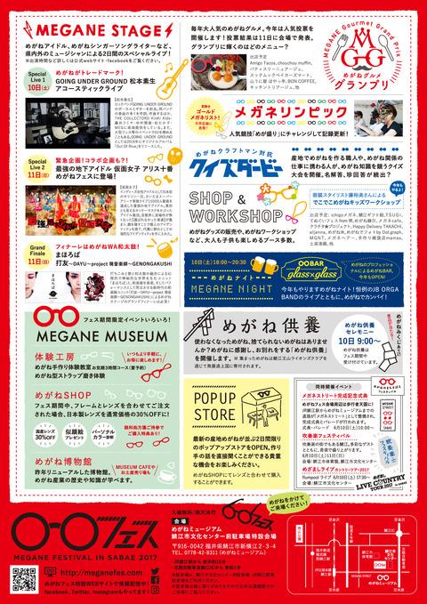 blog_091