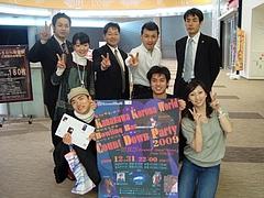 2009-12-31-金沢コロナワールド03
