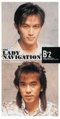 B'z[Pleasure '91 〜人生の快楽〜]