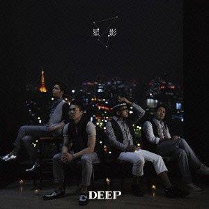 DEEP[星影]
