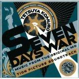 小室哲哉[Seven Days War]
