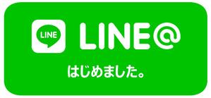 line rogo