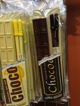 チョコレート箸