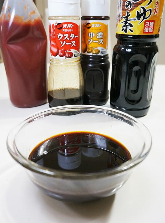 ソースかつ丼のソース01