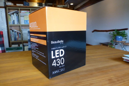 これはつかえる?電球型LED球を買ってみました。