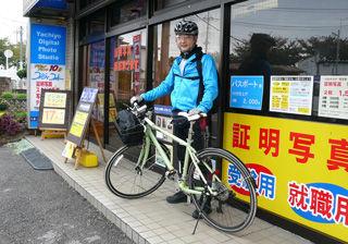 自転車の 自転車 通勤 服装 夏 : 寒くなると、自転車通勤が辛く ...