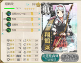 25 E-6第一艦隊⑤