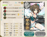 25 E-6第二艦隊⑤