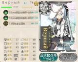 23 E-5攻略④