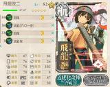 23 E-5攻略⑥
