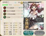 25 E-4ラスダン⑤