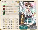 25 E-4削り④
