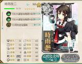 25 E-4削り①