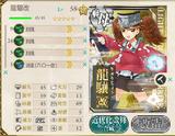 25 E-4削り⑤