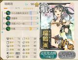 25 E-6第一艦隊④