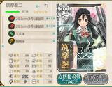 25 e-4ラスダン①