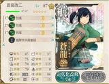 25 E-6第一艦隊①