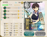 25 E-6第一艦隊⑥