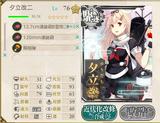 25 E-6第二艦隊③