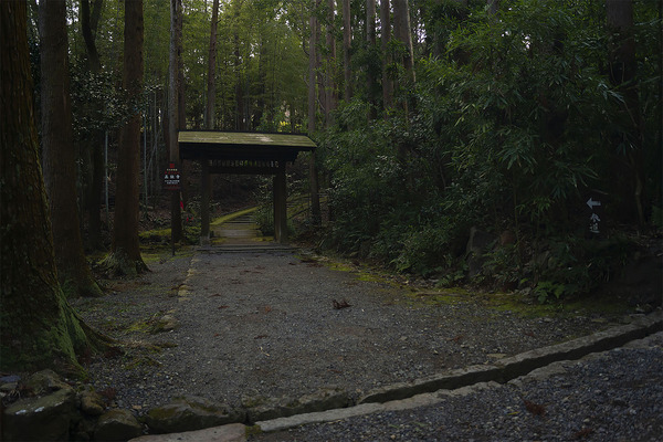正伝寺002