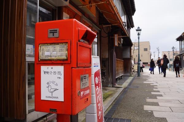 金沢風景066