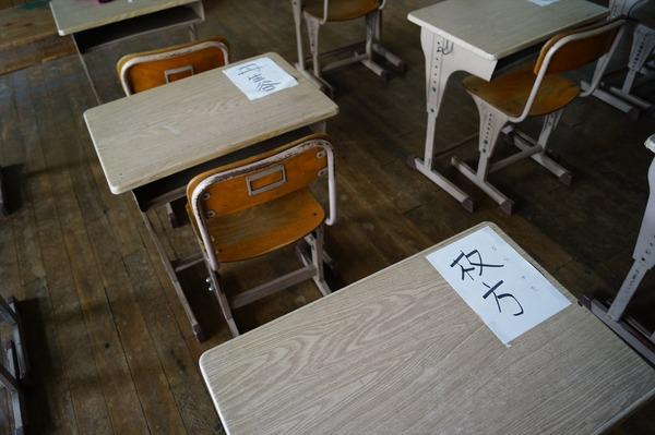 旧鎌掛小学校054