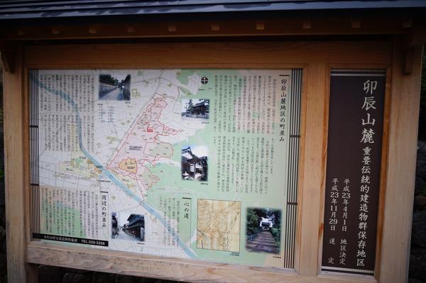 金沢風景116