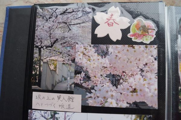 神戸散策021