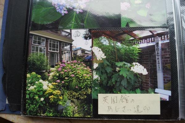 神戸散策022